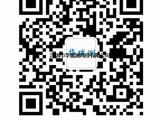 深圳稀土矿石检测机构成分分析化验中心