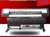 广州万宜国画宣纸打印机质量好,服务好,可上门安装