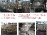 出售二手降膜蒸发器,二手干燥机,二手混合机,二手食品设备