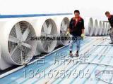 厂房车间通风设备,岗位送风设备现货直销