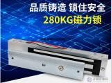 磁力锁生产厂家_隐形防水反馈磁力锁280kg批发_高控科技