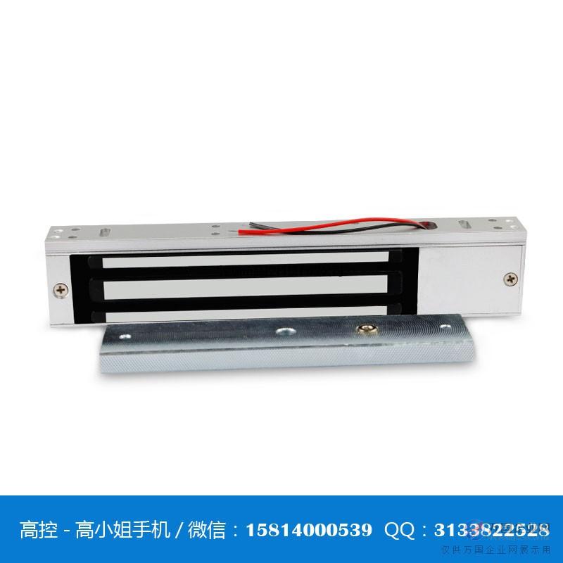 磁力锁生产厂家_深圳市高控科技有限公司