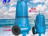 南京碧海潜水排污泵 1.1KW 高速泵