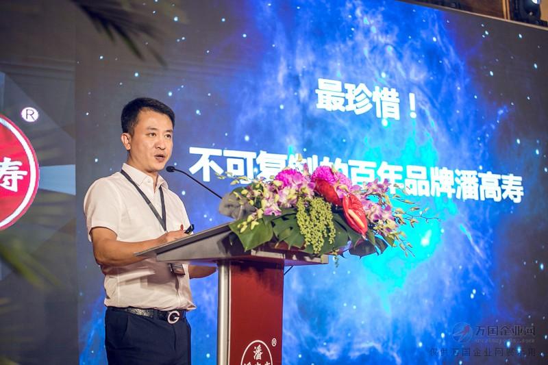 潘高寿苹果醋总运营商-广东冠宝饮料有限公司公司董事长吴干先生