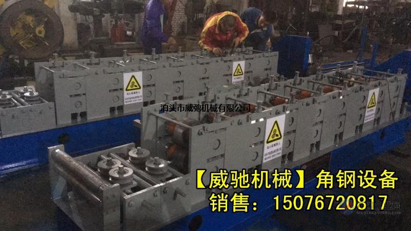 角钢设备液压停机切断设备