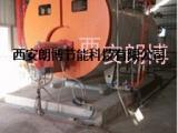 甲醇锅炉销售与改造