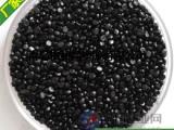 高光亮黑种 黑色色母粒 塑料母料 颜色可定制
