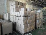 诚信提供大中华区域内验货 货柜监装 工厂审核等服务