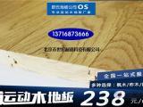 体育地板 枫桦木体育地板施工 双层龙骨枫木体育馆地板