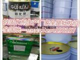 山东友泰pu底漆固化剂/面漆固化剂厂家服务周到