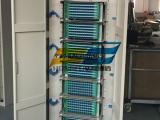 ODF光纤配线架(柜)