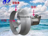 碧海潜水搅拌机 水下吹泥设备