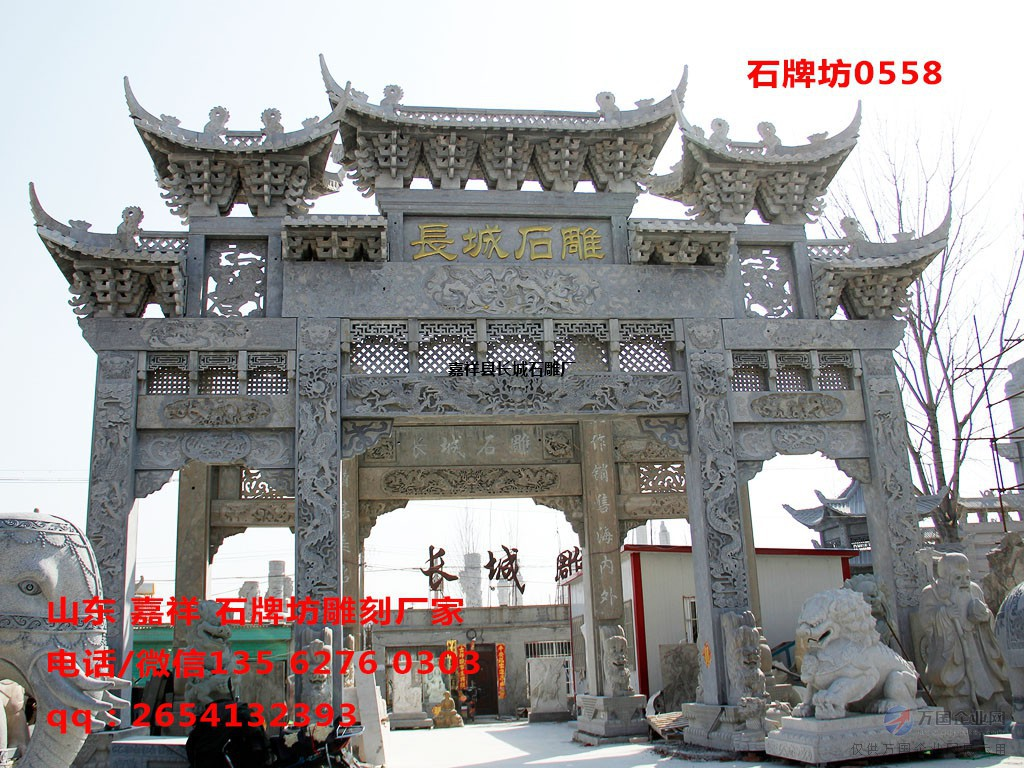 农村牌坊图片-三门七楼石牌坊制作样式  供应企业 嘉祥县长城石雕厂