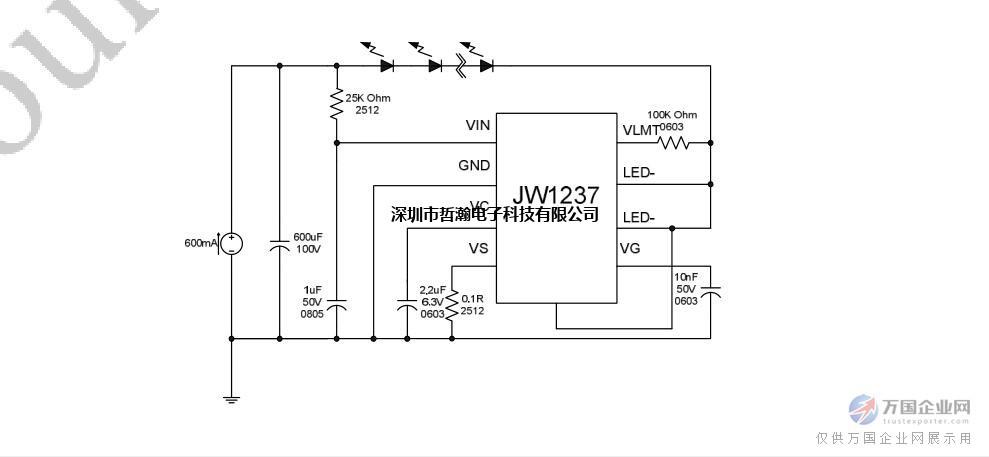 电子 03  电子有源器件 03  专用集成电路 03  jw1237 无频闪