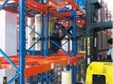 牛腿护栏双深位货架_倍深式货架设计定制_剪刀叉车双深度货架
