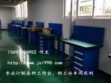 耐磨耐压耐冲击防静电工作台|双侧柜工作台|挂板式复合板工作台