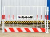 供应道路施工围栏 地铁基坑护栏 施工临边围栏 铁围栏