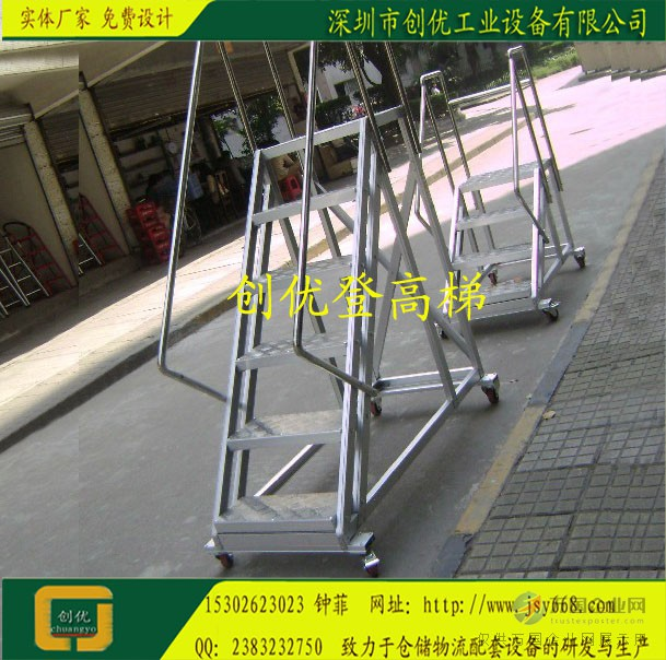 深圳市创优工业设备 专做各种铁制品,钢柜,手推车,工作台,抽屉式模具图片