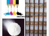 铁氟龙微粉聚四氟乙烯微粉涂料油墨润滑油助剂