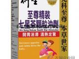 香港衍生七星茶至尊七星茶颗粒冲剂