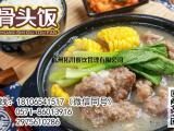 排骨米饭加盟,火爆餐饮市场持续升温