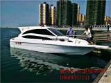 家庭游艇价格个人游艇私人游艇休闲游艇9米小游艇