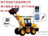 装载机电子秤_广西南宁装载机电子秤_南宁卖装载机电子秤