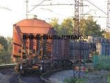 中国内地到土库曼斯坦铁路出口运输双清专线