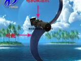 推流器QJB3 南京碧海环保 大叶轮低速推流式搅拌机