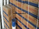 防水密封膏胶(膏)产品成分配置