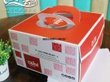 厂家定做蛋糕盒 手提礼品时尚包装盒 烘焙包装免邮