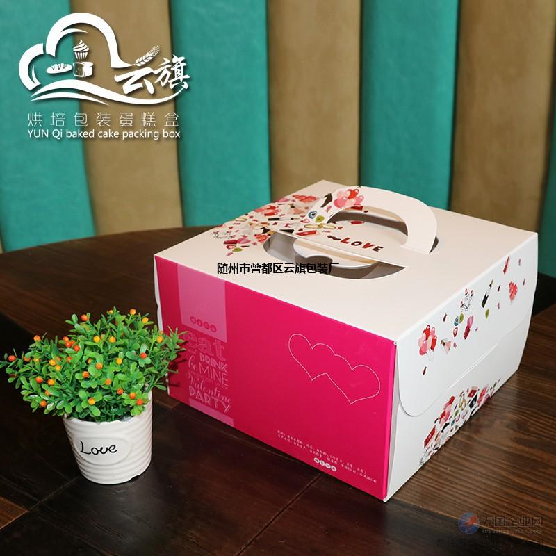 烘焙生日蛋糕礼盒 定做甜品蛋糕纸盒 手提方形蛋糕彩盒
