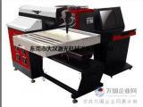 厂家提供YAG金属激光切割机4040