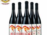 雅云坊 进口红酒招商加盟代理 草原跳鼠西拉红葡萄酒批发