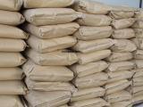 饲料防霉剂双乙酸钠性质稳定酸味剂饲料改良剂华瑞牧业厂家直销