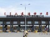 中国内地到外蒙古铁路出口运输双清专线