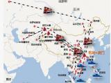 郑欧班列/中欧班列/郑州至欧洲铁路货代/铁路出口郑州货代