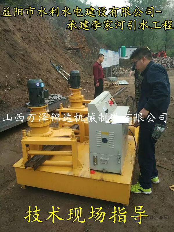 液压型钢钢弯曲拱架设备矿用巷道支护施工专用h钢折弯机
