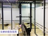 苏州隔热玻璃贴膜、苏州办公室磨砂膜、苏州安全防爆膜