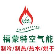 广东粤墨新能源科技有限公司的形象照片