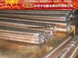 东莞巨盛现货供应优质铍铜、铍青铜、铍铜棒材、厂家直销