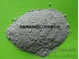 透水混凝土地坪材料彩色水泥混凝土胶结剂材料厂家