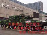 坦克模型需求定制 军事模型定制费用
