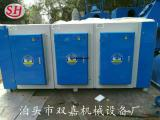 光氧废气净化器uv废气处理双嘉环保机械直销