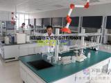 实验室建设效果图SICOLAB实验室建设公司
