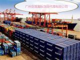 中国泰国贸易出口公司,曼谷快运直达专线