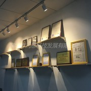 澳特森科技(深圳)有限公司的形象照片