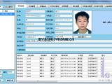 SD220S身份证门禁控制主板 身份证刷卡门禁 门禁系统