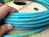 西门子双芯屏蔽线6XV1830-3EH10