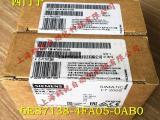 西门子ET200模块6ES7138-4FA05-0AB0